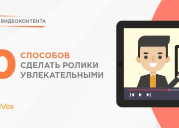 Создание видео-контента | DigiVox.by